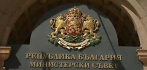 Държавният бюджет влиза за обсъждане между социалните партньори в МС