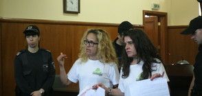 Десислава Иванчева и Биляна Петрова излизат под домашен арест