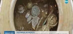 ЕКСКЛУЗИВНИ КАДРИ: Археолози откриха съкровище на нос Калиакра (ВИДЕО)