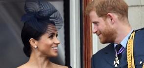 Хари и Меган празнуват първата годишнина от сватбата си