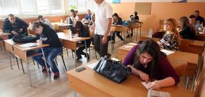 """Вижте ВЕРНИТЕ ОТГОВОРИ на матурата по """"Български език и литература"""""""