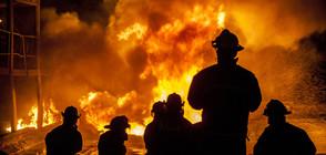 Стотици евакуирани заради огромен пожар в Тоскана (ВИДЕО+СНИМКИ)