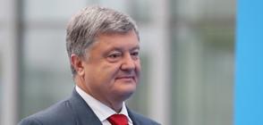 Световната банка е одобрила кредитни гаранции за 750 млн. долара за Украйна