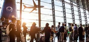 Кое е най-мръсното място на летищата?