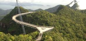 НАЙ-ЧЕТЕНОТО ОТ 2018: 15 спиращи дъха мостове, от които ще ви се завие свят (ГАЛЕРИЯ)