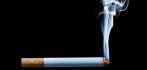 Пулмолози: И пушачите на бездимни цигари да изследват белите си дробове