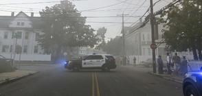 Серия експлозии разтърсиха жилищни квартали в САЩ (ВИДЕО+СНИМКИ)