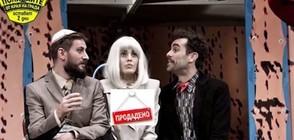 """ЗАД ЗАВЕСАТА: Театър """"Българска армия"""" отваря врати за тайните си"""
