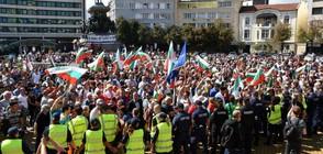 Недоволство пред НС: Протест срещу политическата система (ВИДЕО+СНИМКИ)