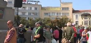 Втори ден недоволство, обявено като протест на българите в чужбина (ВИДЕО+СНИМКИ)