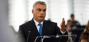 """Орбан отказва """"Фронтекс"""" да пази границите на Унгария"""