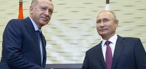 Путин е на посещение в Турция