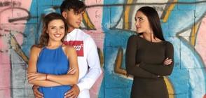 """Изабела и Ники прекрачват прага на приятелството в """"Следвай ме"""""""