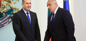Президентът и премиерът влязоха в задочна словесна престрелка