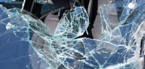 Световен ден в памет на жертвите от пътни инциденти