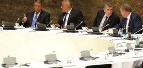 Продължава срещата на европейските лидери в Австрия