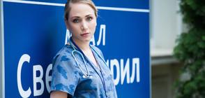 """Последствията от делата им застигат лекарите в """"Откраднат живот: Анатомия на гнева"""""""