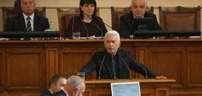 """""""Атака"""": Защо да не поискаме оставката на Валери Симеонов?"""