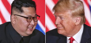 Тръмп ще се срещне с Ким Чен-ун в края на февруари