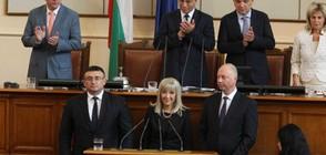 Напрежение около новите министри (ВИДЕО)