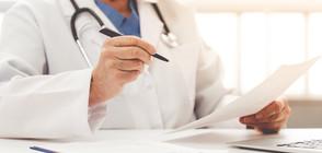 Недостиг на лични лекари в цялата страна
