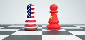 САЩ: Китай ще намали митата за американски коли