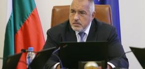 Борисов: Здравният министър да предложи законодателни промени за донорството