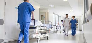 НОВА ЗДРАВНА СИСТЕМА: Ще плащаме ли повече за здраве?
