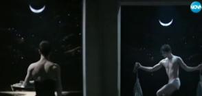 ЗА ПЪРВИ ПЪТ У НАС: Световен топ-хореограф с премиерен спектакъл (ВИДЕО)