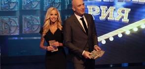 Национална лотария вдига адреналина на нови късметлии