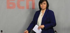 Появиха се листовки с искания за оставката на Корнелия Нинова