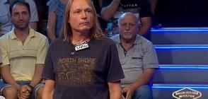 """Актьор спечели 66 000 лева от """"Сейфове"""", инвестира ги в благородна кауза"""