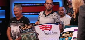 Владислав Христов с чек за 1 млн. лева в началото на новия сезон на Национална лотария