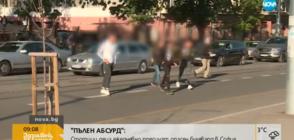 """""""Пълен абсурд"""": Деца ежедневно пресичат опасен булевард в София"""