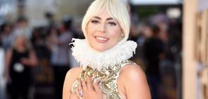 Лейди Гага се промъкна в кино, за да гледа собствения си филм