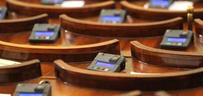 Ще успее ли новият вот на недоверие, поискан от БСП?