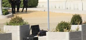 Изоставена раница пред парламента вдигна на крак полицията (СНИМКИ)