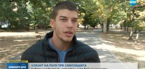 САМО ПО NOVA: Говори мъжът, задържан след бой на пътя (ВИДЕО)