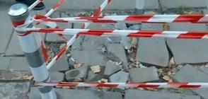 """Защо са изпочупени новите антипаркинг колчета в район """"Оборище""""?"""