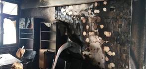Евакуираха пациенти при пожар в най-голямата болница в Пловдив (ВИДЕО)