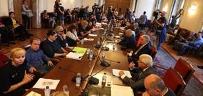 Родители на деца с увреждания се срещнаха с депутати и министри (СНИМКИ)