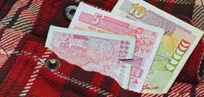 80-годишен даде 10 000 лева на измамници