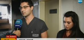 Млад лекар от Пловдив стана герой в нощта на пожара в болницата