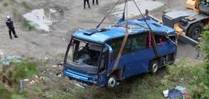 Още 7 души с обвинения за катастрофата край Своге (ВИДЕО)