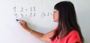 Партиите излязоха с декларации за международния ден на учителя
