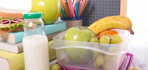 Училищата започнаха раздаването на безплатните закуски на учениците