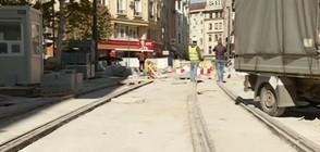 """Каква е позицията на общината за ремонта на улица """"Граф Игнатиев""""?"""