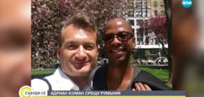 Говори мъжът, който предизвика обществена буря в Румъния