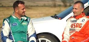 Български рали състезатели се обединиха в името на спорта