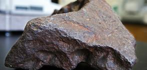 Откриха извънземна материя в метеорит, паднал в САЩ
